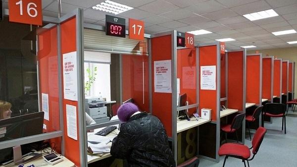 Через сколько расписывают после подачи заявления в ЗАГС