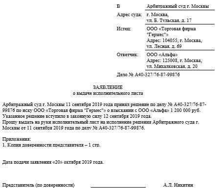 арбитражный суд г.москвы 115225 г москва ул большая тульская д 17