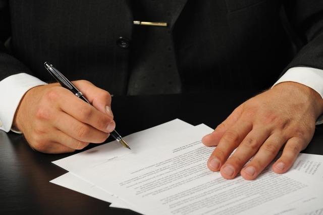Образец заявления в арбитражный суд о выдаче исполнительного листа