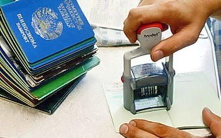 Регистрация иностранных граждан по месту пребывания в 2020 году