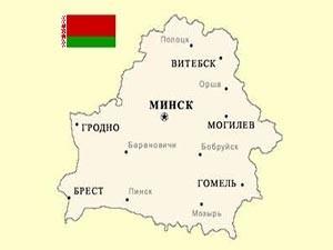 Переезд из России в Беларусь - условия и документы