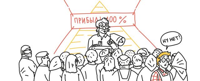 Что такое кредитный кооператив и как функционирует данное объединение