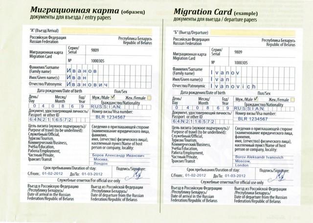 Какие причины для продления пребывания иностранца в России существуют
