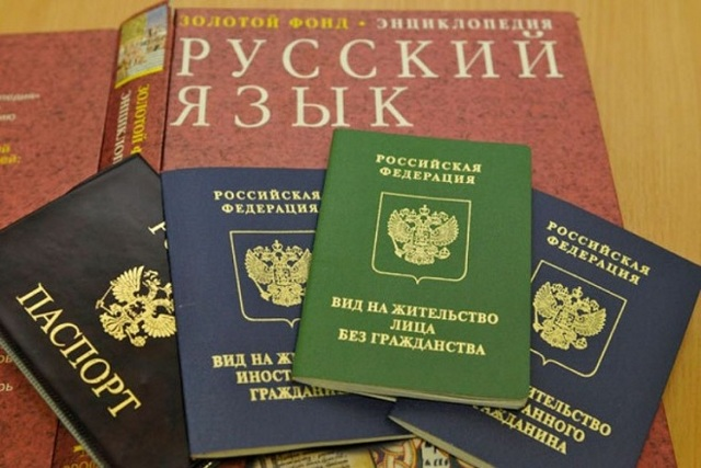Продление вида на жительство: порядок и перечень необходимых документов