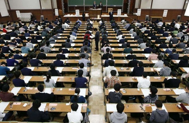 Учеба в Японии в ВУЗе: особенности, требования при поступлении
