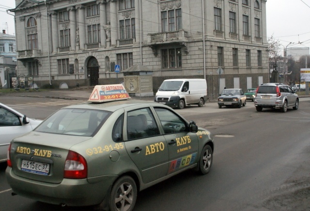 Транспортный налог в Ивановской области в 2020 году
