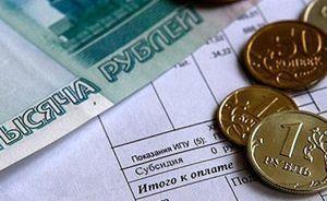 Что такое монетизация льгот и кому она доступна