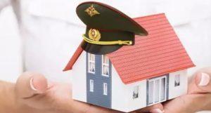 Что собой представляет льготный кредит на строительство жилья