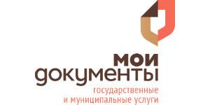 Транспортный налог во Владимирской области на 2020 год