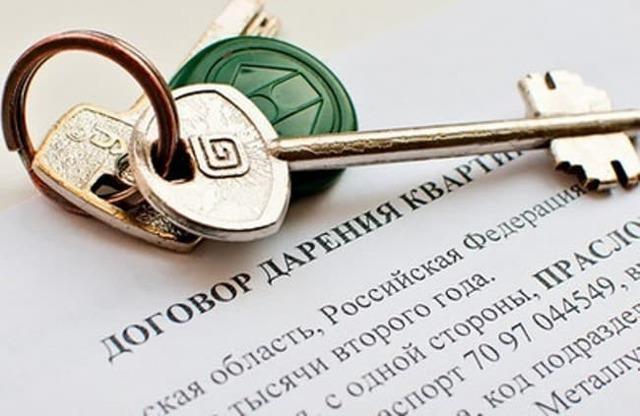 Можно ли оформить квартиру на ребенка в Российской Федерации